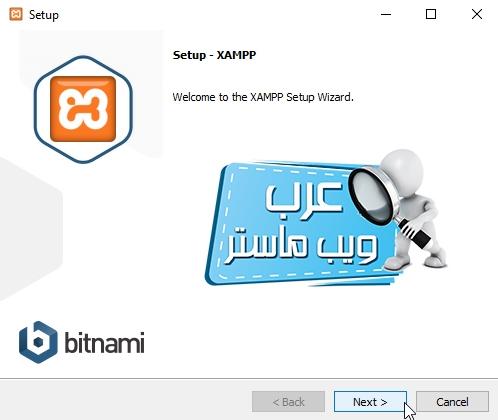 الخطوة الأولي من تنصيب برنامج XAMPP